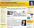 Web-studio Василия Сенченко: создание сайтов и инфо-бизнес, упакуй и продай свои знания