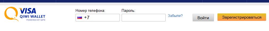 Василий Сенченко, получи профессиональый сайт, как открыть QIWI Кошелёк