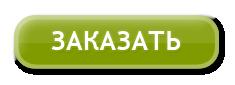 Василий Сенченко заказать сайт